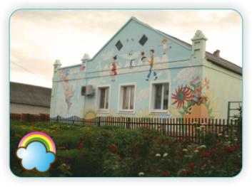 Северо эстонская региональная больница официальный сайт