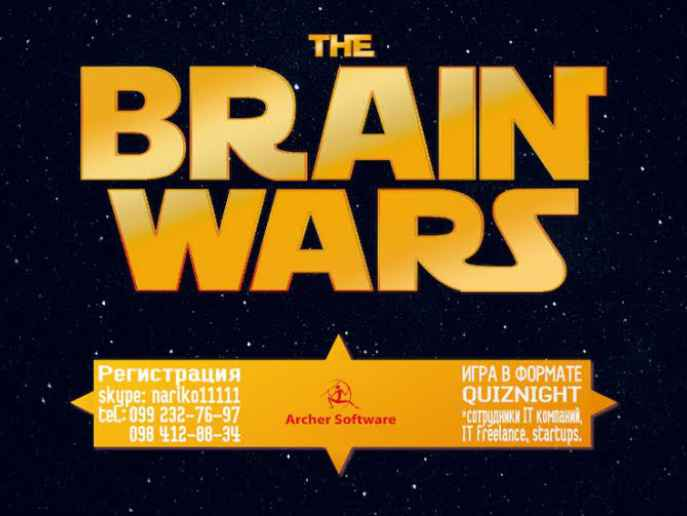 В Днепропетровске прошла интеллектуально-логическая игра «Brain Wars for IT».